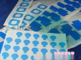 东莞搏亚供应硅胶保护膜模切