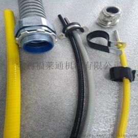 石龙镇电缆电线保护专用金属穿线管