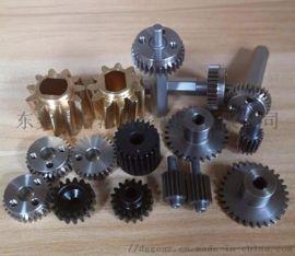 东莞小齿轮厂家供应机械零配件加工 花键轴齿加工