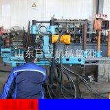 KY-150全液压探矿钻机 金属矿山坑道取芯钻机