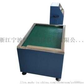 厂家直销磁力研磨去毛刺机加工零件去披锋磁力研磨机