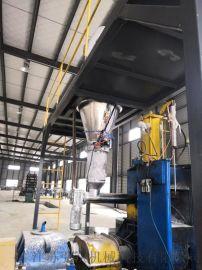 密炼机加料系统 密炼机加料系统