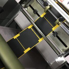 黑色纳米碳铝箔 铝箔散热片 黑色铝箔胶带