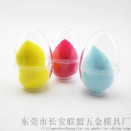 鸡蛋型粉扑盒美妆蛋透明收纳盒海绵粉扑盒子厂家定制