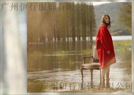 麦中林棉麻女装店直播宁波品牌折扣专柜库存一手货源