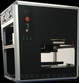 三维激光内雕机/三维人像扫描/高校实训激光系统