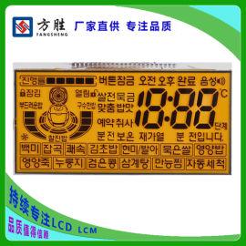 专业定制小家电LCD液晶显示屏