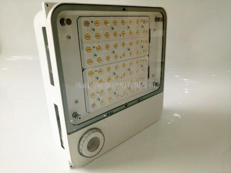 飞利浦LED油站灯BCP500 100W带应急电源