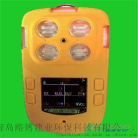 路博LB-FQ便携式多气体检测报警仪