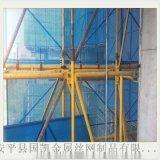 建筑外墙爬架附着式脚手架防护板