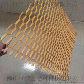 隔断铝网板包柱菱形铝网板规格