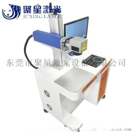 深圳龙华清湖光纤激光打标机   音箱外壳激光镭雕机