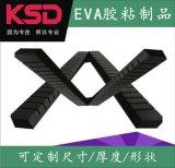 常州EVA泡棉冲型,防静电EVA泡棉垫