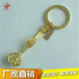 如意钥匙扣金属挂件创意促销小礼品赠品文创商品定制