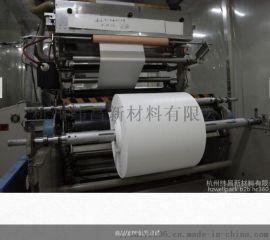纬昌厂家直供垫片缓冲膜 无晶点无黑点珍珠纸