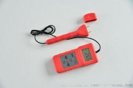 青岛路博LB-7200+纸张水分测定仪