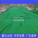 郑州绿色土工布厂家 100克土工布工地大型供应商