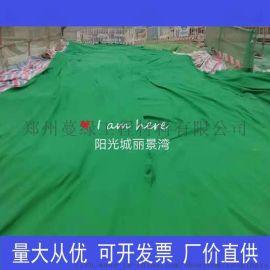 鄭州綠色土工布廠家 100克土工布工地大型供應商