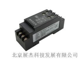北京展杰M6GL 双输出直流信号隔离转换器