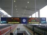 P7.62雙色高亮顯示屏 車站資訊屏 室外LED屏