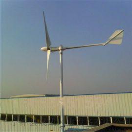 小型风光互补1000瓦家用风力发电机