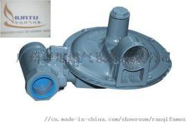 AMCO1803B2减压阀,AMCO液化气减压阀