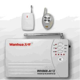智能微电脑防盗电话报 系统(WH868-A1II)