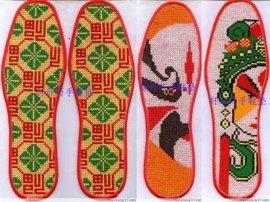 手工绣花鞋垫--十字绣