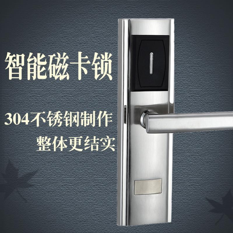 酒店鎖刷卡鎖防盜門電子不鏽鋼門鎖密碼鎖智慧藍牙二維碼鎖廠家直銷