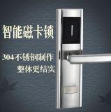 酒店锁刷卡锁防盗门电子不锈钢门锁密码锁智能蓝牙二维码锁厂家直销