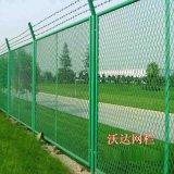 可定製綠色菱形圍牆鋼板網護欄 保稅區耐腐蝕鋼板網圍欄廠家供應