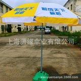 广告太阳伞定做1米2半径太阳伞生产定做
