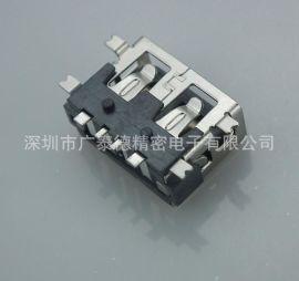 深圳生产厂家现货供应AF大电流USB10.0全贴大电流母座USB连接器