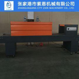 【全自动膜包机】紫恩机械厂家现货供应纸箱包装机