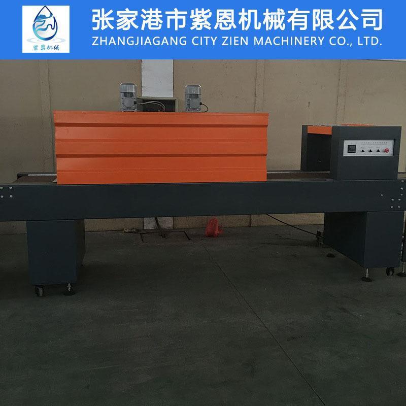 【全自動膜包機】紫恩機械廠家現貨供應紙箱包裝機