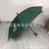 商務用傘、高爾夫傘商務傘、商務禮品傘、禮品傘定製