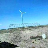 民用风力发电设备生产厂家小型低速永磁风力发电机2KW48V风机