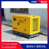 電源庫用50千瓦柴油發電機TO52000ET
