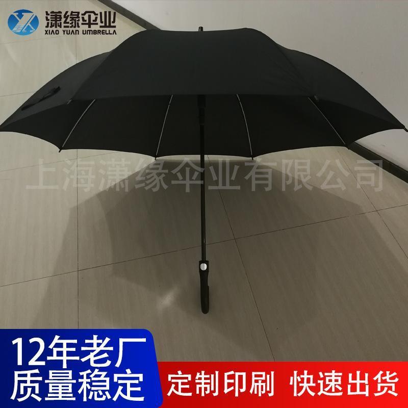 弯柄伞定制 木柄伞订做 广告礼品伞定制工厂