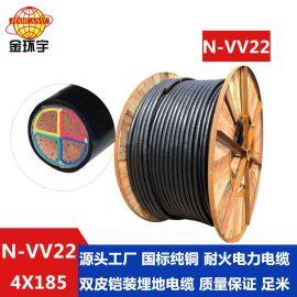 金環宇電線電纜 廠家報價耐火電纜四芯國標N-VV22-4*185mm2