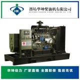 濰柴原廠50kw柴油發電機組廠家直銷WPD66E200發動機型號