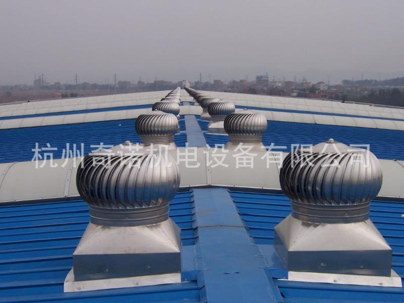 880型杭州无动力屋顶轴流风机安装202不锈钢无动力排风球