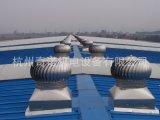 880型杭州無動力屋頂軸流風機安裝202不鏽鋼無動力排風球