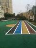 透水地坪 健康道路 生态海绵透水铺装 彩色强固透水混凝土