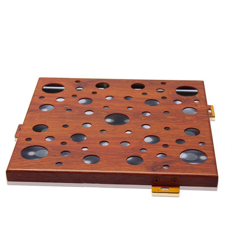 冲孔铝单板厂家直销幕墙装饰材料穿孔铝单板规格定制