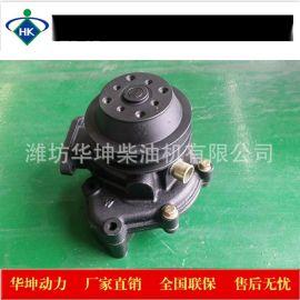 供应潍坊柴油机配件柴油机泵水泵原厂装机件各种柴油机配件华坤