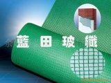 供应网格布 抗裂网格布 墙体保温材料