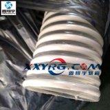 鑫翔宇XY-0302耐磨pu塑筋增強軟管, 衛生級塑料軟管, 螺旋管, 纏繞管