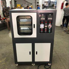 橡胶硫化机、塑胶平板压片机