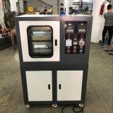 橡膠硫化機、塑膠平板壓片機